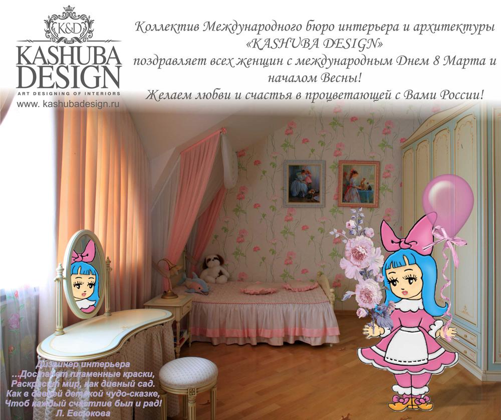 Дизайн студия Москва