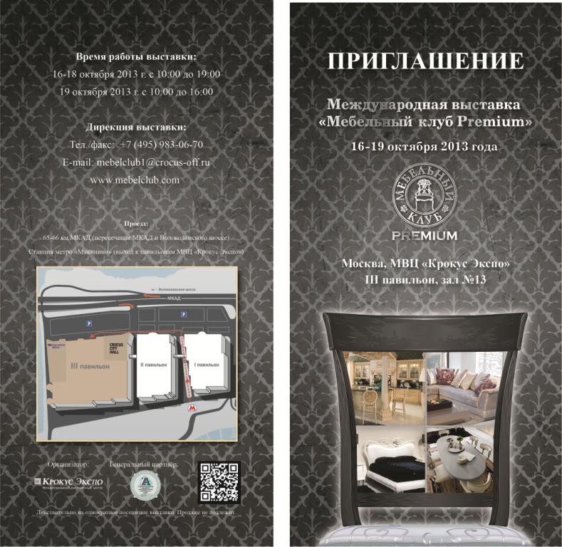 Дизайн бюро Москва
